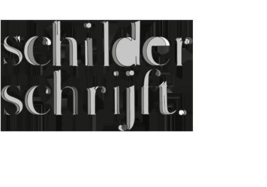 Cathelijn Schilder